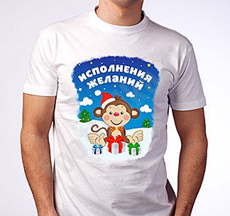 Новогодняя футболка Исполнения желаний