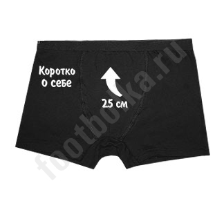 http://footbolka.ru/catalog/images/k25.jpg