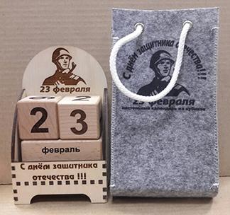 http://footbolka.ru/catalog/Вечный календарь