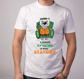 http://footbolka.ru/catalog/Футболка