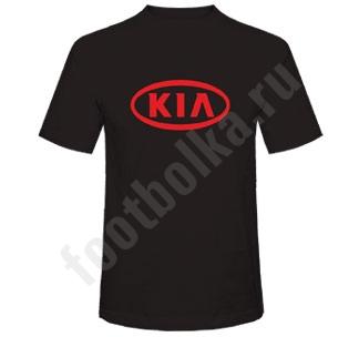 Футболка Kia черная