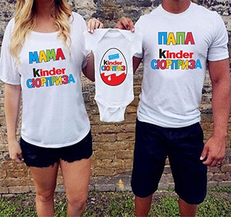 Семейный комплект футболок с боди Киндер