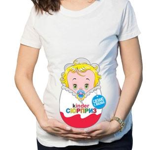 Футболка для беременных Киндер сюрприз в конверте