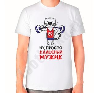 http://footbolka.ru/catalog/images/klassmuzik.jpg