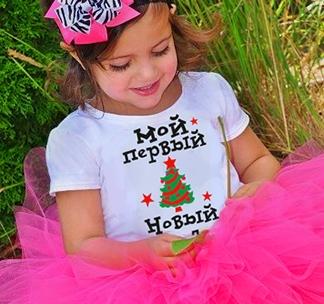 Набор Мой первый Новый год елка футболка и юбка
