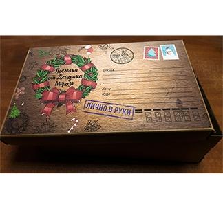 Коробка Посылка от Дедушки Мороза арт 6940
