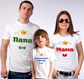 http://footbolka.ru/catalog/images/korolevskiysyn.jpg
