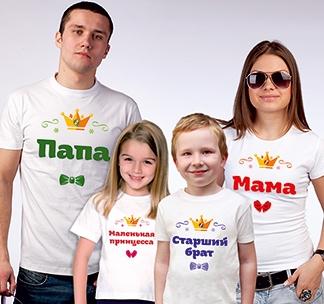 http://footbolka.ru/catalog/images/korony4semya.jpg