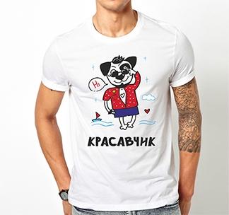 imageskrasavchikprintjpg