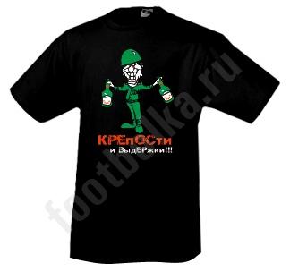 http://footbolka.ru/catalog/images/kreposti.jpg