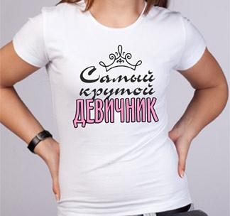 imageskrutoydevichnikjpg