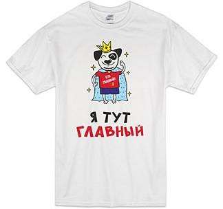 imagesktoglavniyyaglavniyjpg