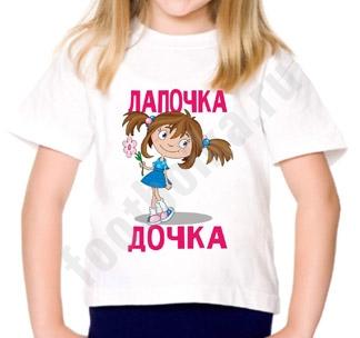 http://footbolka.ru/catalog/images/lampochkadoch.jpg