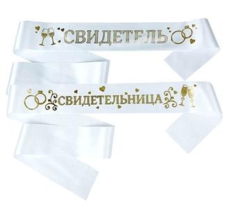 http://footbolka.ru/catalog/images/lentasvideteli.jpg