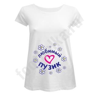футболки для будущих мам