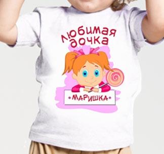 http://footbolka.ru/catalog/Футболка с рисунком