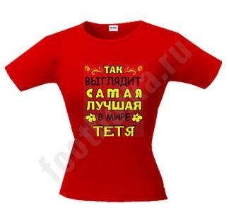 http://footbolka.ru/catalog/images/luchaytety.jpg