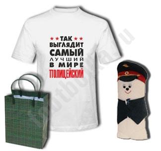 http://footbolka.ru/catalog/images/luchschiipolizpoloten.jpg