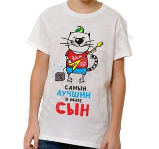 http://footbolka.ru/catalog/images/luchschiycynkot.jpg