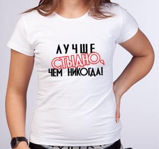 http://footbolka.ru/catalog/images/luchschstidnodevbel.jpg