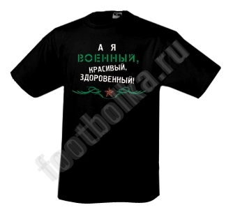 http://footbolka.ru/catalog/images/m1.jpg