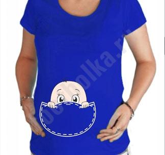 Футболка для беременных синяя Малыш выглядывает