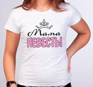 http://footbolka.ru/catalog/images/mamanevestyvenzel.jpg