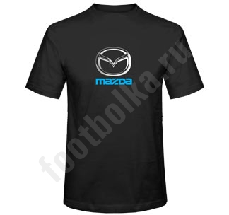 Футболка Mazda Мазда