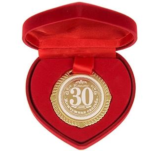 Медаль жемчужная свадьба 30 лет в сердце