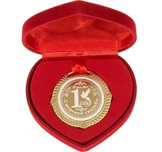 Медаль ситцевая свадьба 1 год в сердце