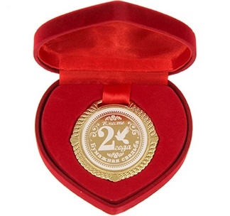 Медаль бумажная свадьба 2 года в сердце