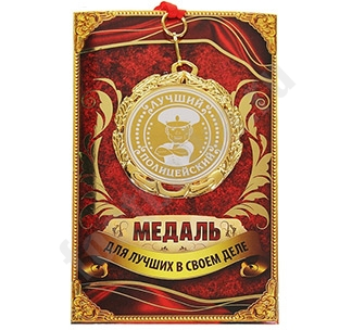 http://footbolka.ru/catalog/images/medalpolice1062405.jpg