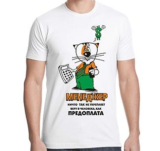 http://footbolka.ru/catalog/images/menedNG.jpg
