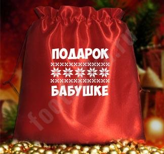 http://footbolka.ru/catalog/images/meschochekdlyababuschka.jpg