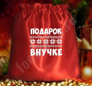 http://footbolka.ru/catalog/images/meschochekdlyabnuchka.jpg