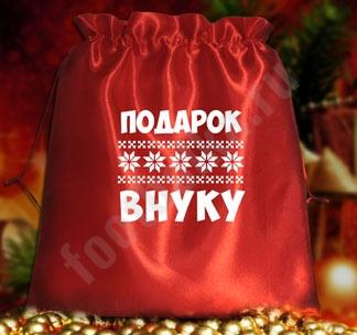 http://footbolka.ru/catalog/images/meschochekdlyabnuk.jpg