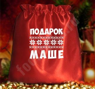 http://footbolka.ru/catalog/images/meschochekdlyamascha.jpg