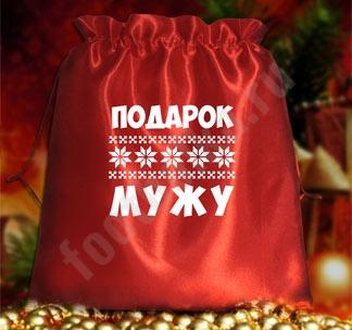 http://footbolka.ru/catalog/images/meschochekdlyamugh.jpg