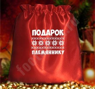 http://footbolka.ru/catalog/images/meschochekdlyaplemik.jpg