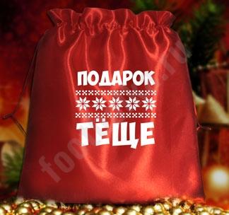 http://footbolka.ru/catalog/images/meschochekdlyatescha.jpg