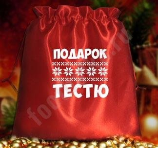 http://footbolka.ru/catalog/images/meschochekdlyatest.jpg