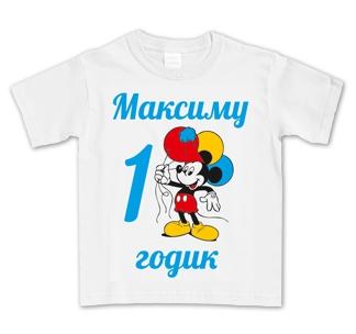 http://footbolka.ru/catalog/images/mikkidetskaya1god.jpg