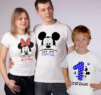 Семейные футболки Год как папа мама 1 годик мальчик микки