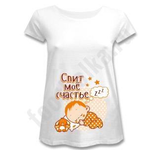 http://footbolka.ru/catalog/Футболка для беременных