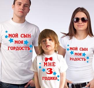 http://footbolka.ru/catalog/images/moysyngordost.jpg