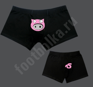 Трусы мужские Свинтик