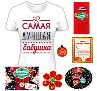 http://footbolka.ru/catalog/images/nabobabushkacdnemrozdeniya.jpg