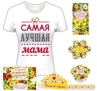 http://footbolka.ru/catalog/images/nabomamacdnemrozdeniya.jpg