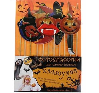 http://footbolka.ru/catalog/images/nabor1145690.jpg