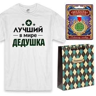 http://footbolka.ru/catalog/images/nabordedushkamedal.jpg
